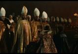 Кадр с фильма Королева Марго торрент 067970 сцена 0