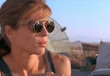 Кадр с фильма Терминатор 0: судный с утра до ночи