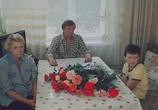 Сцена с фильма Гений (1991) Гений педжент 0