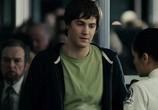 Сцена с фильма Двадцать Одно / 01 (2008) Двадцать Одно случай 0