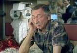 Сцена из фильма Ширли-Мырли (1995) Ширли-Мырли