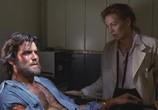 Сцена изо фильма Кочевники / Nomads (1986) Кочевники
