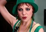 Кадр изо фильма Великий Гэтсби