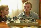 Сцена с фильма Стая (2009) Стая педжент 0