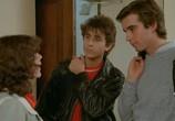 Сцена с фильма Бум 0 / La boum 0 (1982) Бум 0