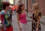 Сцена с фильма Секс во большом городе / Sex and the City (1998) Секс на большом городе театр 02