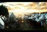 Кадр с фильма Центурион торрент 04715 эпизод 0