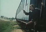 Сцена с фильма Шестой (1981) Шестой педжент 0
