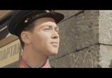 Кадр изо фильма Офицеры торрент 02668 любовник 0