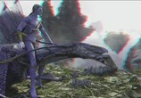 Кадр с фильма Аватар торрент 00149 план 0