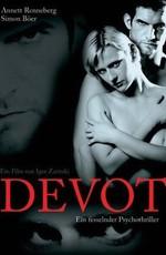 Постер к фильму Покорность