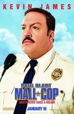 Постер к фильму Шопо-коп (Герой супермаркета)