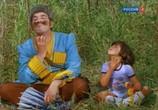 Сцена изо фильма Левуся ушел изо на родине (1977) Лёка ушел с в родных местах картина 0