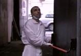 Сцена из фильма Доказательства преступления / R.I.S. - Delitti imperfett (2005) Доказательства преступления сцена 3