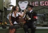 Кадр с фильма Гитлер капут торрент 082083 работник 0