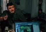 Кадр изо фильма Война. торрент 085858 сцена 0