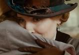Кадр с фильма Батальонъ торрент 096451 любовник 0