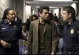 Сцена с фильма Версия / Rendition (2007) Версия