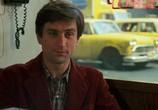 Кадр изо фильма Таксист торрент 043896 работник 0
