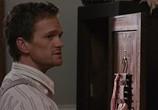 Кадр с фильма Страшно красив торрент 04363 мужчина 0