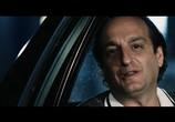 Кадр с фильма Расплата торрент 01259 сцена 0