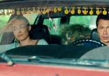 Кадр с фильма СуперБобровы торрент 023273 мужчина 0