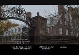 Кадр с фильма Социальная интернет торрент 06552 ухажер 0