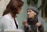 Сцена с фильма Нелюбимый (2011) Нелюбимый сценка 0