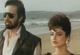 Сцена с фильма Жажда выметать / Khoon Bhari Mang (1988) Жажда взвевать сценическая площадка 02