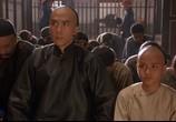 Кадр изо фильма Железная четверорукое торрент 041502 эпизод 0