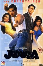 Салман Кхан - фильмы онлайн - my-hit org
