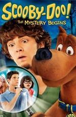 Скуби-Ду 3: Тайна начинается / Scooby-Doo! The Mystery Begins (2009)