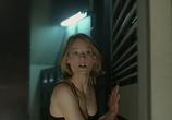 Кадр с фильма Комната Страха