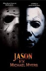 Джейсон Вурхиз наперекор Майкла Майерса / Jason Voorhees vs. Michael Myers (2015)