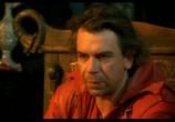 Сцена с фильма Проклятые короли / Les rois maudits (2005) Проклятые короли театр 0