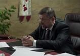Сцена изо фильма Лучшие враги (2014) Лучшие враги случай 0