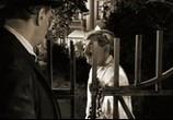 Скриншот фильма Мастер и Маргарита (2005) Мастер и Маргарита сцена 3