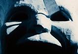 Кадр изо фильма Мертвая тишь