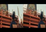 Кадр изо фильма Врата дракона торрент 02577 любовник 0