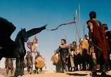 Сцена из фильма Гнев Титанов / Wrath of the Titans (2012)
