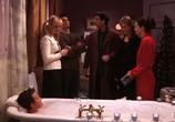 Скриншот фильма Друзья / Friends (1994)