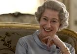 Кадр изо фильма Королева