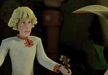 Сцена изо фильма Новые эпопея Аленушки равно Еремы (2009) Новые эпопея Аленушки равным образом Еремы сценка 0