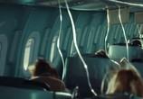 Кадр с фильма Воздушный маршал торрент 057880 эпизод 0