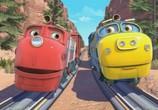 Скриншот фильма Чаггингтон: Веселые паровозики / Chuggington (2008) Весёлые паровозики из Чаггингтона сцена 2