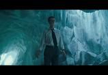 Кадр с фильма Бойцовский масса торрент 033938 сцена 0