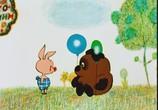 Сцена изо фильма Винни-Пух равно все, все, всё-таки (1969) Винни-Пух равным образом все, все, все