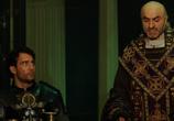 Кадр с фильма Король Артя