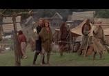 Кадр с фильма Сердце Дракона торрент 06511 ухажер 0