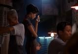 Кадр с фильма Любовное умонастроение торрент 008451 сцена 0